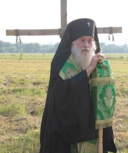 Archbishop Dmitri (Royster)