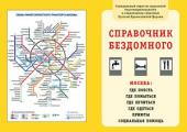 http://www.pravoslavie.ru/sas/image/100397/39720.p.jpg