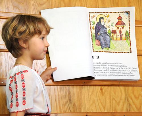 39733.p Всемирното Православие - ПРАВОСЛАВНОТО УЧИЛИЩЕ : РУМЪНСКИЯТ ОПИТ