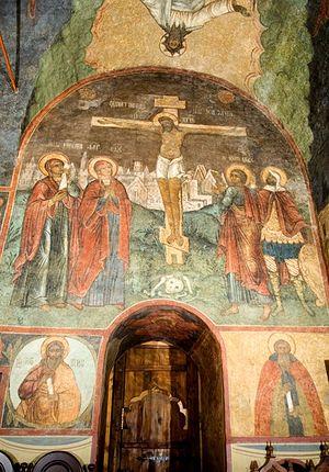 Загрузить увеличенное изображение. 454 x 650 px. Размер файла 416191 b.  Роспись западной стены жертвенника
