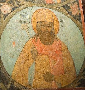 Загрузить увеличенное изображение. 800 x 734 px. Размер файла 720899 b.  Святейший патриарх Адриан. Роспись арки царских врат