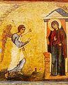 Смирение Божией Матери