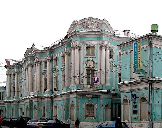Дом Апраксина-Трубецких («Дом-комод») на Покровке в Москве. 1766-1769. Фото: artclassic.edu.ru