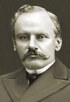 Алексей Александрович Шахматов (1864-1920)