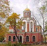 Храм Благовещения в Петровском парке