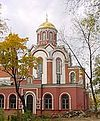 Церковь Благовещения в Петровском парке