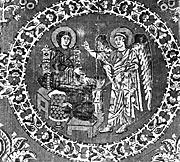 Шелковый покров. VII-VIII вв. Сокровищница собора в Лионе. Франция