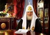 http://www.pravoslavie.ru/sas/image/100400/40073.p.jpg