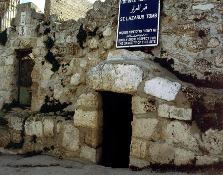 In the Tomb of Lazarus / OrthoChristian Com