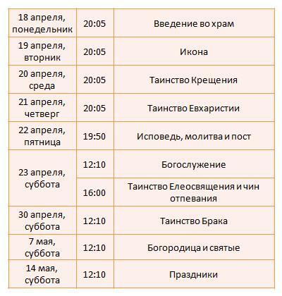 http://www.pravoslavie.ru/sas/image/100403/40379.p.jpg