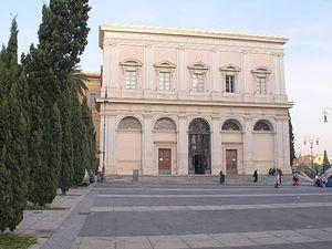 Загрузить увеличенное изображение. 570 x 428 px. Размер файла 247566 b.  Церковь Святая Святых (Санкта Санкторум) в Риме