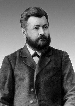 Голубцов, Александр Петрович (1860–1911) — профессор церковной археологии и литургики в Московской Духовной академии