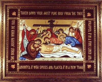 "The epitaphios (""winding sheet""), depicting the preparation of the body of Jesus for burial."