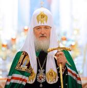 http://www.pravoslavie.ru/sas/image/100406/40679.p.jpg
