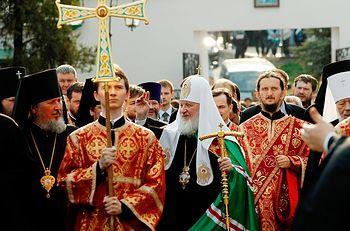http://www.pravoslavie.ru/sas/image/100406/40685.p.jpg?0.2838696174261312