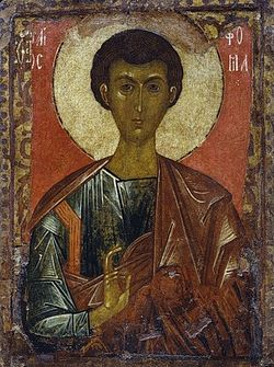 The Apostle Thomas
