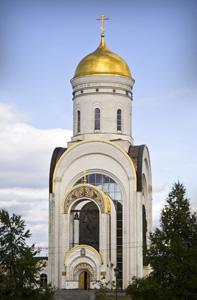 Храм Великомученика Георгия Победоносца на Поклонной горе