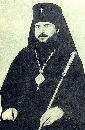 Архиепископ Никодим (Руснак). 1960-е гг.