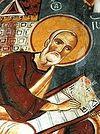 Воскресение и Писание