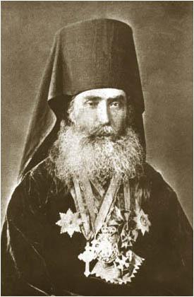 Святитель Гавриил Имеретинский
