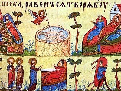 Евангелие о чуде в Вифезде