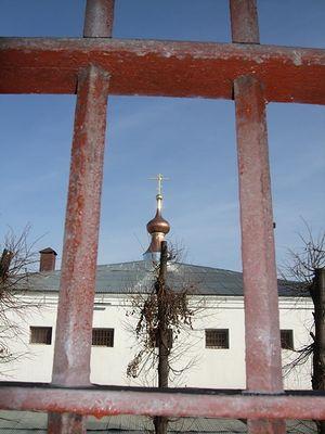 Загрузить увеличенное изображение. 450 x 600 px. Размер файла 101343 b.  Крест на Покровском храме