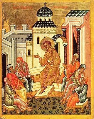 Icon of the feast of Mid-Pentacost