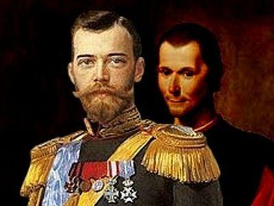 Макиавелли и святой Государь Николай II