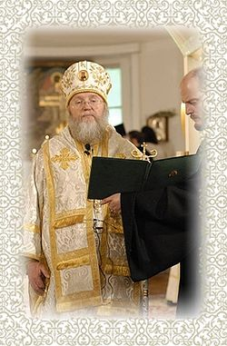The enthronement of Metropolitan Hilarion, Russian Orthodox Church Abroad