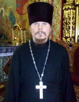 Протоиерей Валентин Сазонов