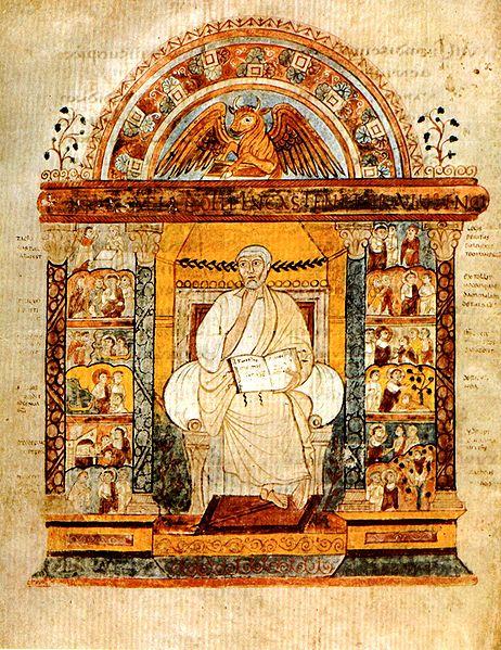 Страница из Евангелия, принадлежащего святителю Августину. Кон. VI в.