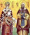 Образ Кирилла и Мефодия в современной русской Минее