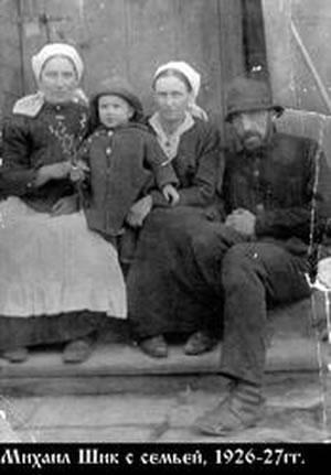 Michael Shik and family, 1926-27.
