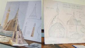 Творчій конкурс на архітектуру