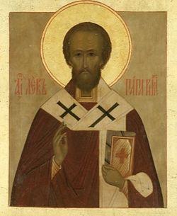 St. Leo the Great. Icon by Nun Juliana (Sokolova).