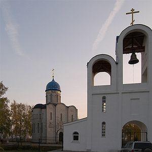 Загрузить увеличенное изображение. 550 x 550 px. Размер файла 65760 b.  Новопостроенные Покровский храм и звонница в с. Мармыжи