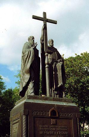 Загрузить увеличенное изображение. 500 x 765 px. Размер файла 140065 b.  Памятник равноапостольным Кириллу и Мефодию на Славянской площади (Москва)