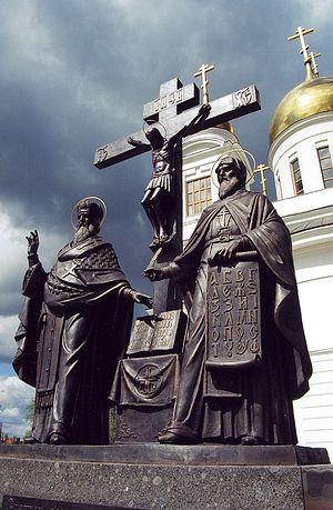 Загрузить увеличенное изображение. 500 x 765 px. Размер файла 152707 b.  Памятник равноапостольным Кириллу и Мефодию (Самара)