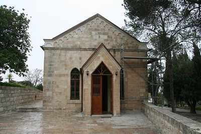 The chapel of St. John the Baptist, built over the site of the finding of his precious head.