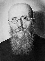 Свщмч. Григорий Аверин