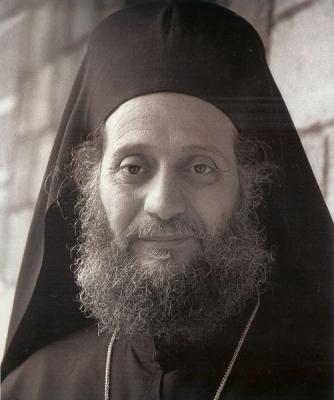 Старец Емелиан (Вафидис)