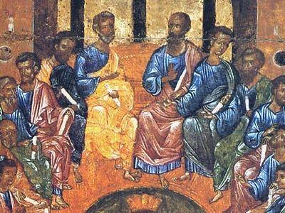 Евангелие о сошествии Духа Святаго