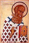 Слово о догмате Святой Троицы