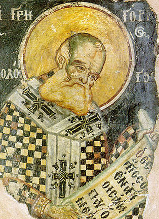 St. Gregory of Nazianzus