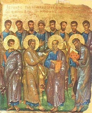 Собор 12 апостолов. Византийская икона. Начало XIV века. ГМИИ