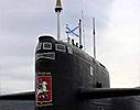 У подводников атомохода