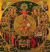 Всенощное бдение в Сретенском монастыре накануне Недели 1-й по Пятидесятнице, Всех святых