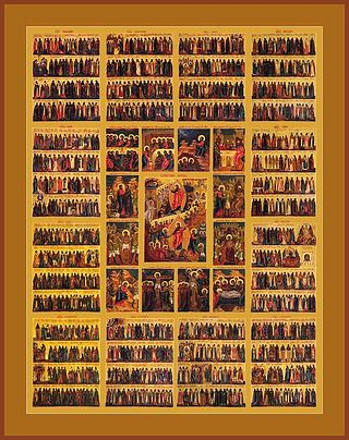 Icon of All Saints.