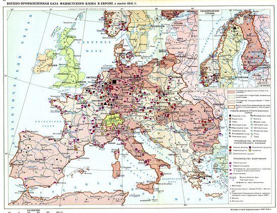 Загрузить увеличенное изображение. 1661 x 1275 px. Размер файла 1197427 b.  Военно-промышленная база фашистского блока в Европе к июню 1941 г.