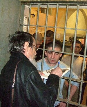 Загрузить увеличенное изображение. 427 x 521 px. Размер файла 70901 b.xa;Николай блохин дарит свой роман заключенным камеры 102 Бутырской тюрьмы, где он когда-то сам сидел.